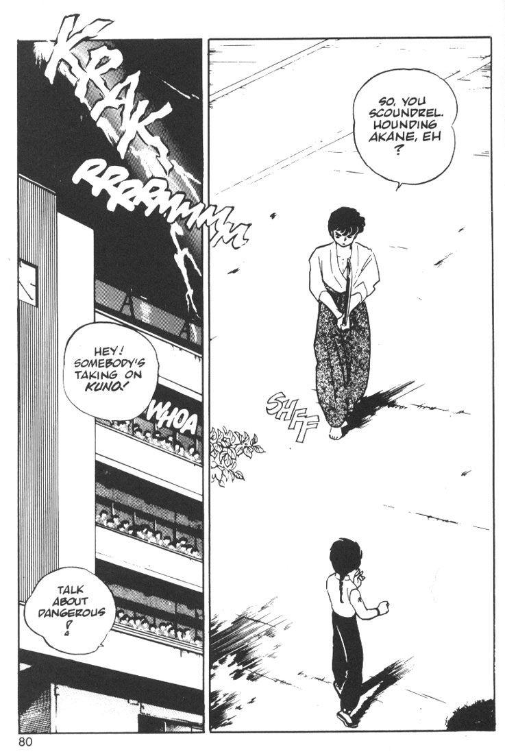 Ranma 1/2 4 Page 2