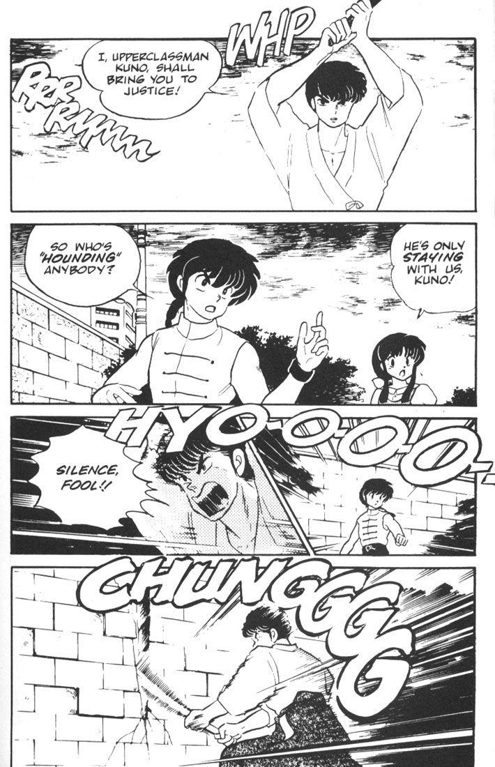 Ranma 1/2 4 Page 3