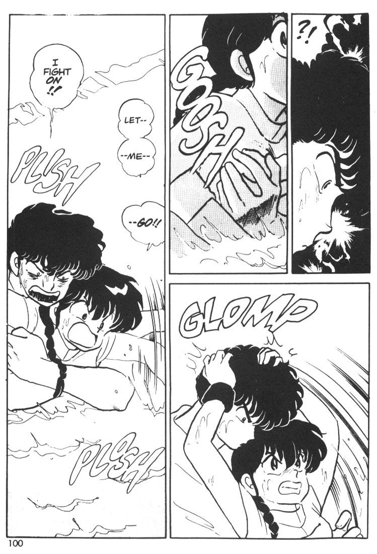 Ranma 1/2 5 Page 2
