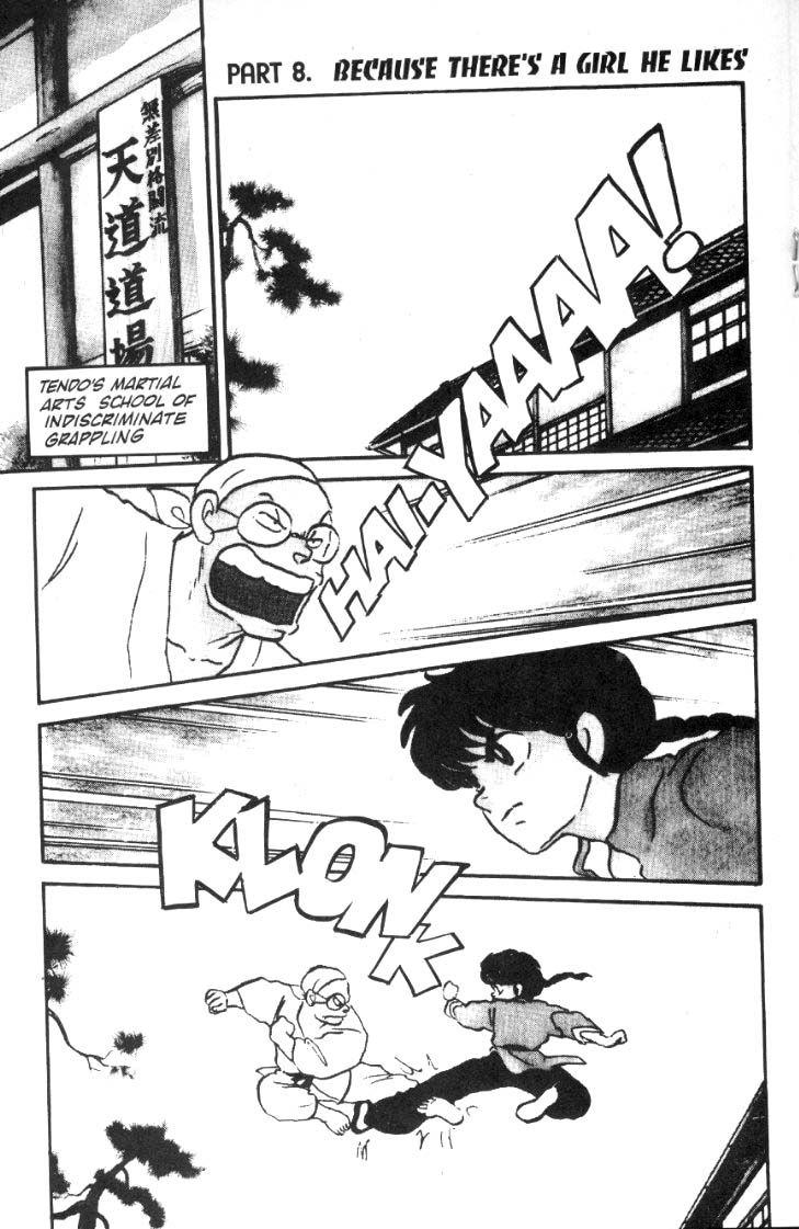 Ranma 1/2 8 Page 1