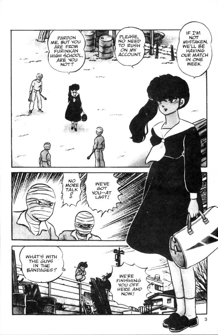 Ranma 1/2 9 Page 3