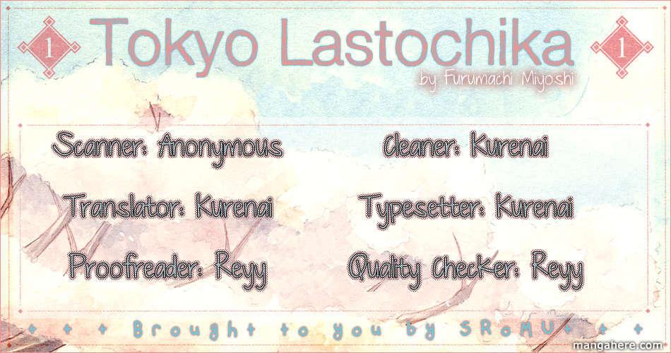 Toukyou Lastochika 1 Page 1