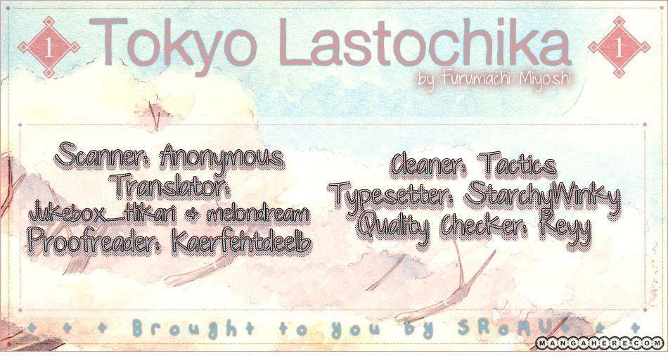 Toukyou Lastochika 2 Page 1