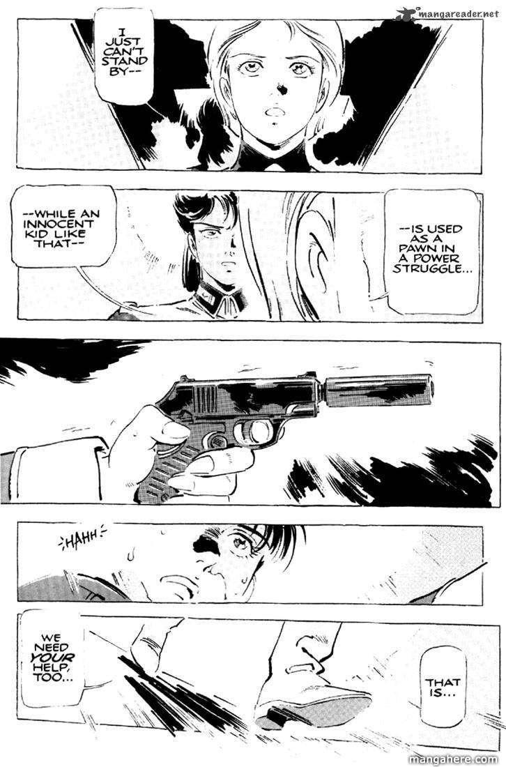 Venus Wars 2 7 Page 3