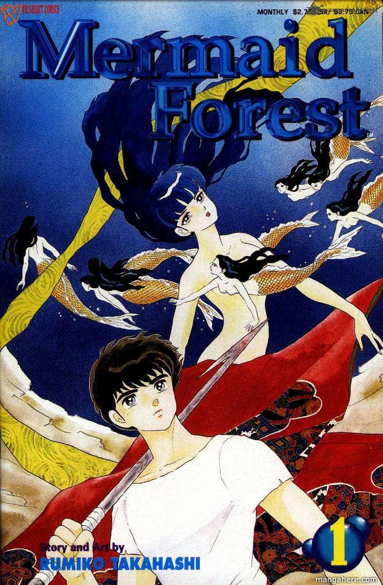 Ningyo No Mori 5 Page 1