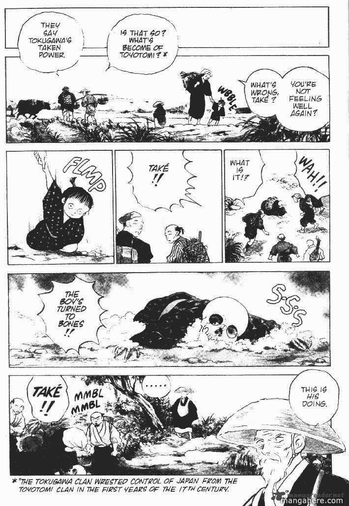 Ningyo No Mori 10 Page 2