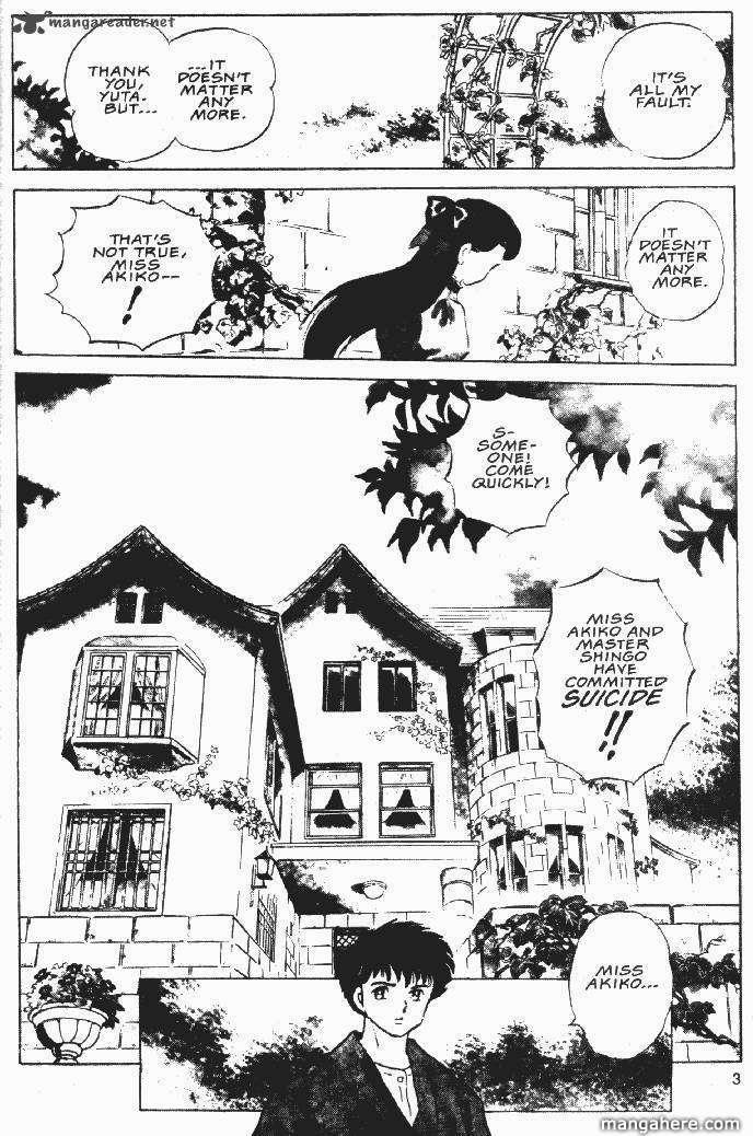 Ningyo No Mori 20 Page 2