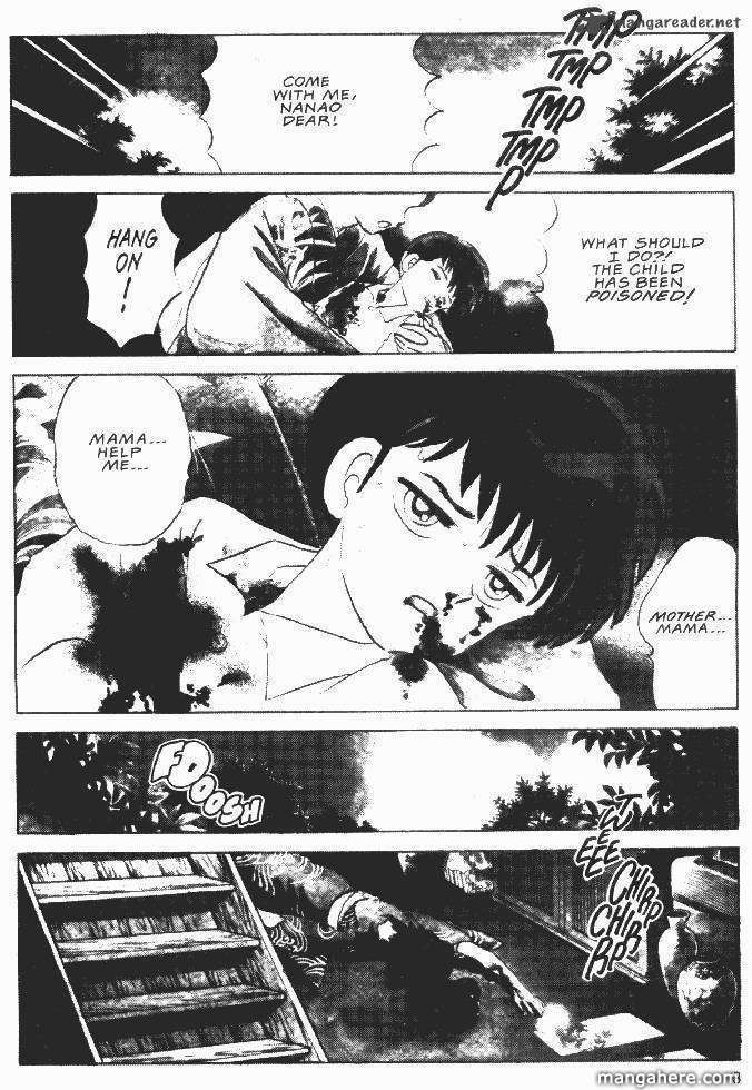 Ningyo No Mori 24 Page 3