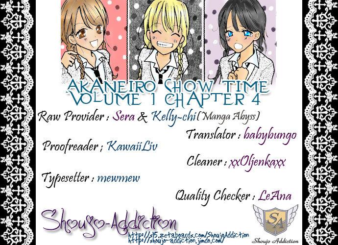 Akaneiro Show Time 4 Page 1