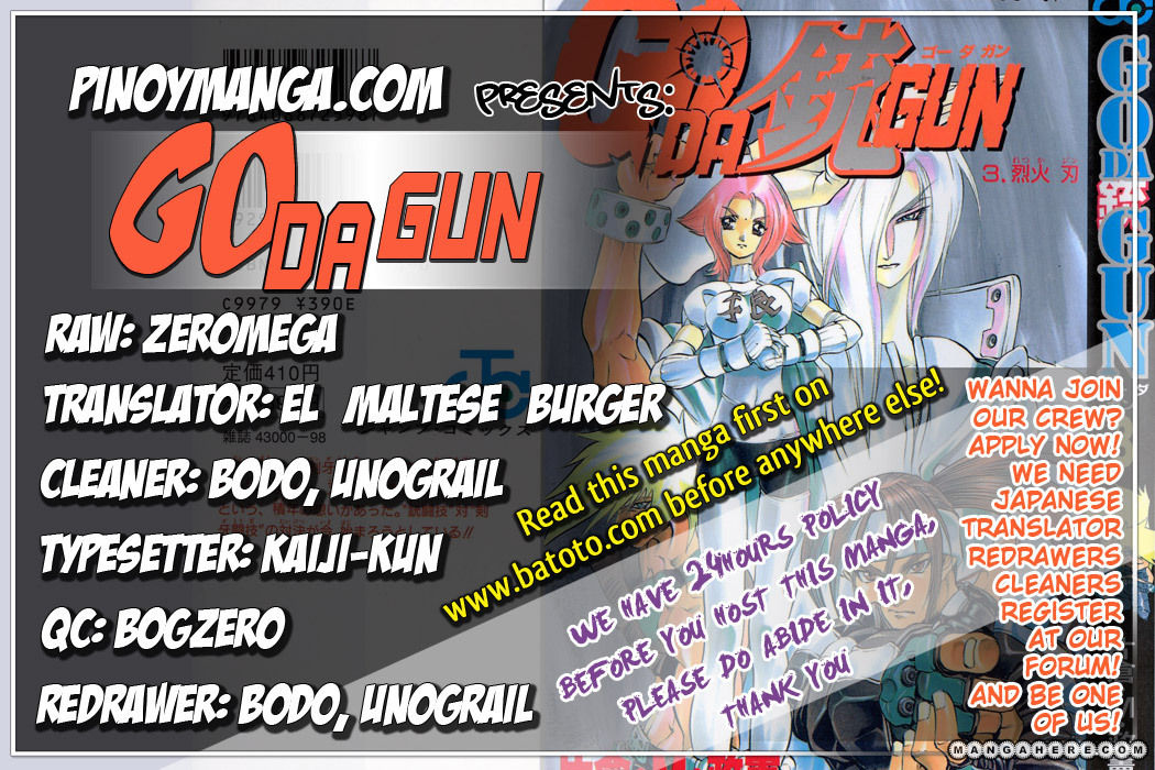 Go Da Gun 11 Page 1