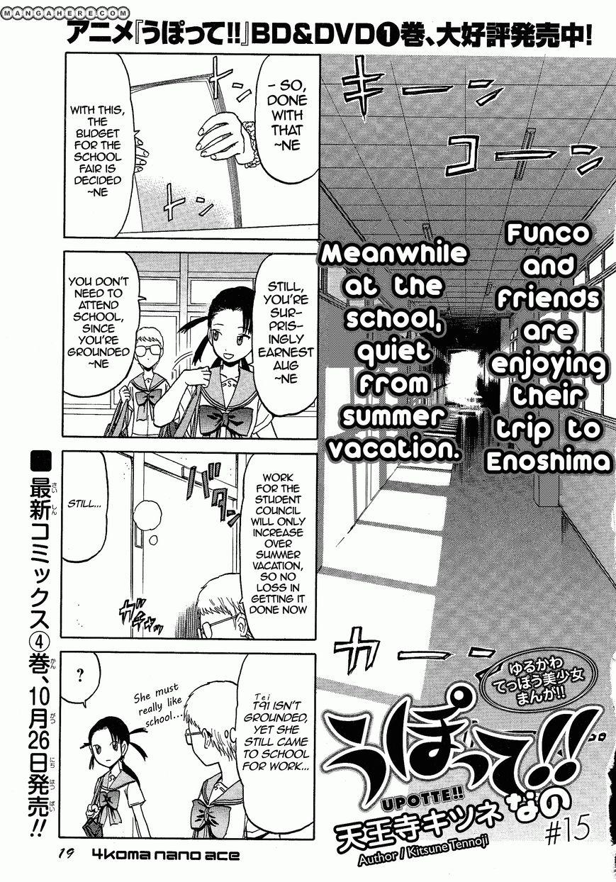 Upotte!! Nano 15 Page 2