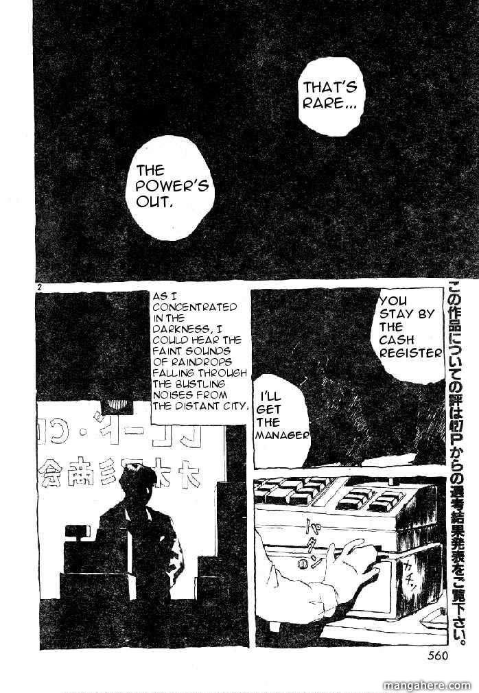 Ame No Furu Basho 0 Page 2