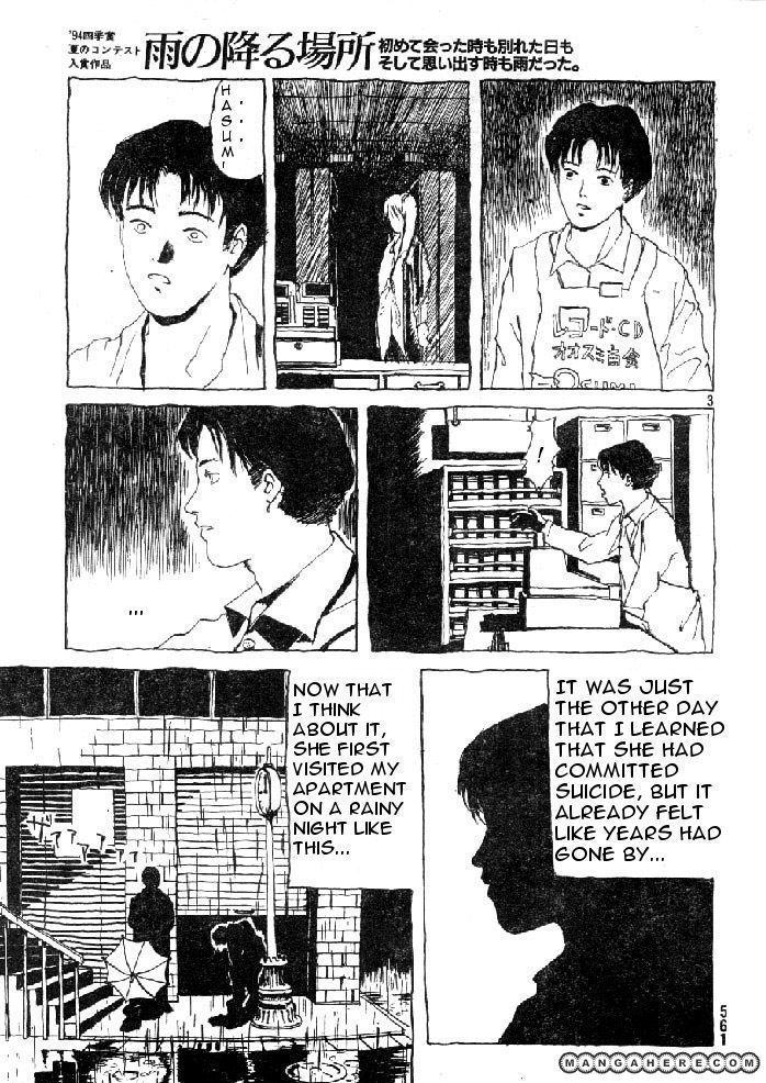 Ame No Furu Basho 1 Page 3