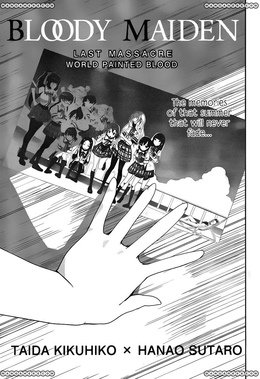 Bloody Maiden: Juusanki No Shima 11 Page 3