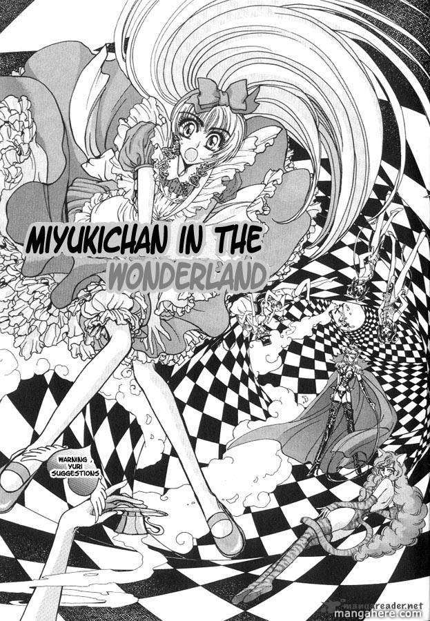 Miyuki Chan In Wonderland 1 Page 1