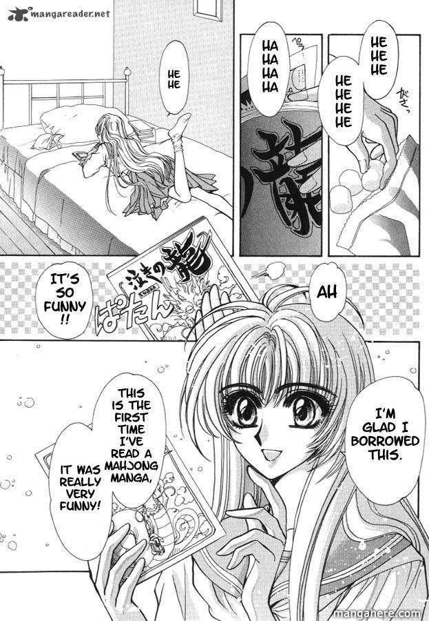 Miyuki Chan In Wonderland 5 Page 2