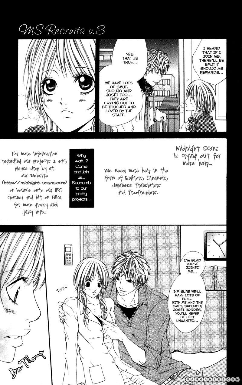 Shitsuren Biyoushitsu 4 Page 2
