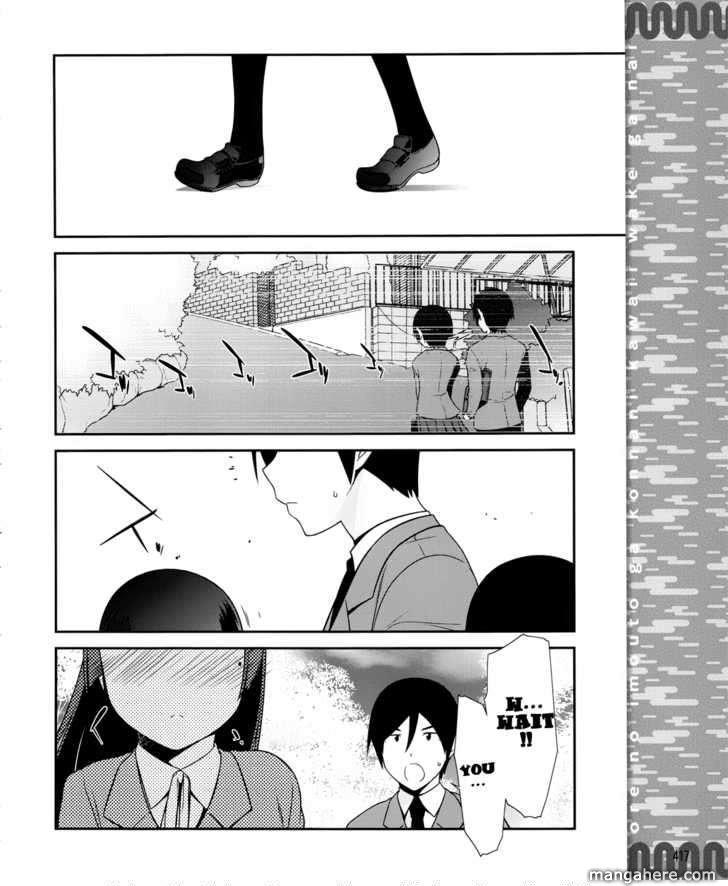 Ore No Kouhai Ga Konna Ni Kawaii Wake Ga Nai 1 Page 3