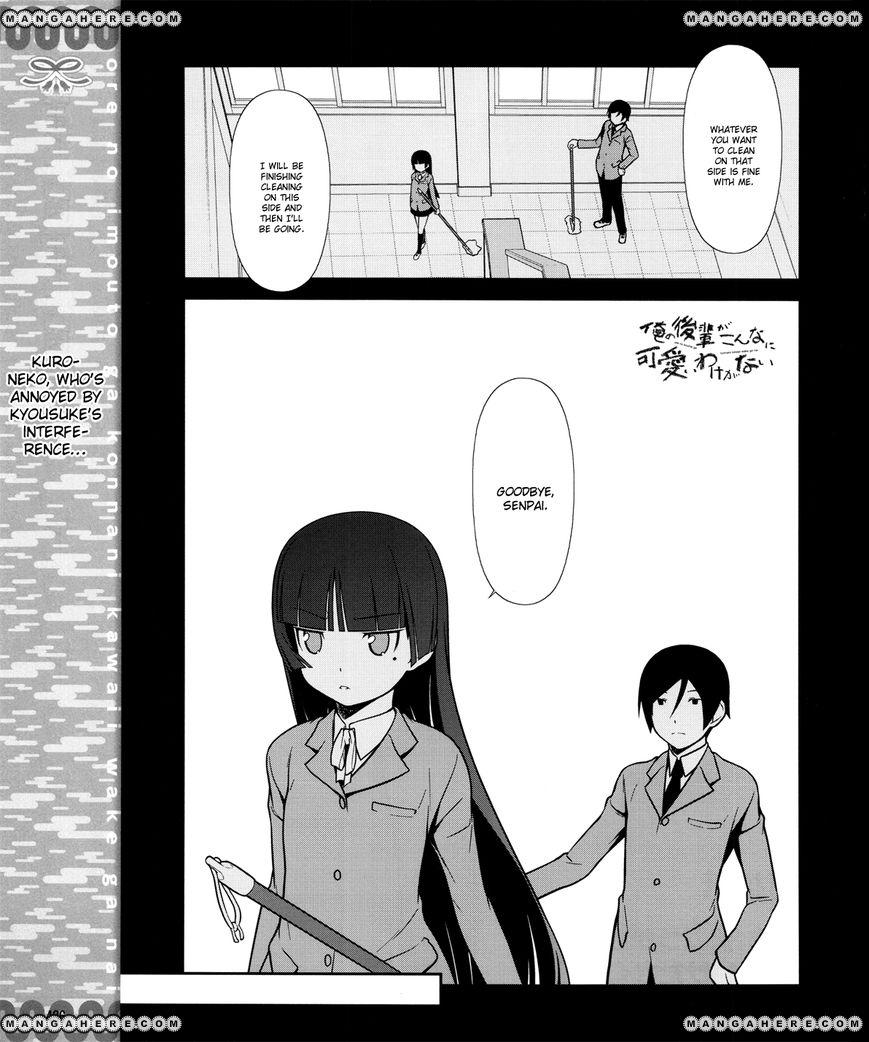 Ore No Kouhai Ga Konna Ni Kawaii Wake Ga Nai 10 Page 1