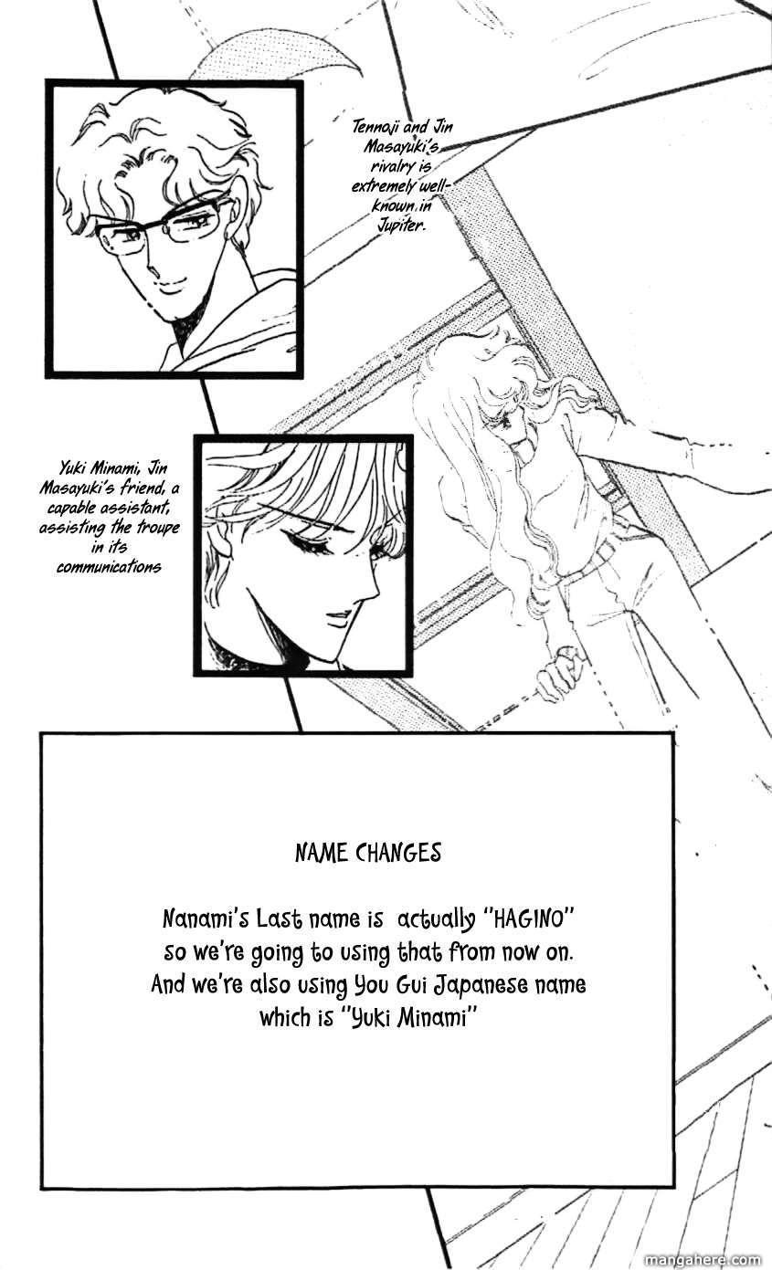 Mou Hitori No Marionette 7 Page 3