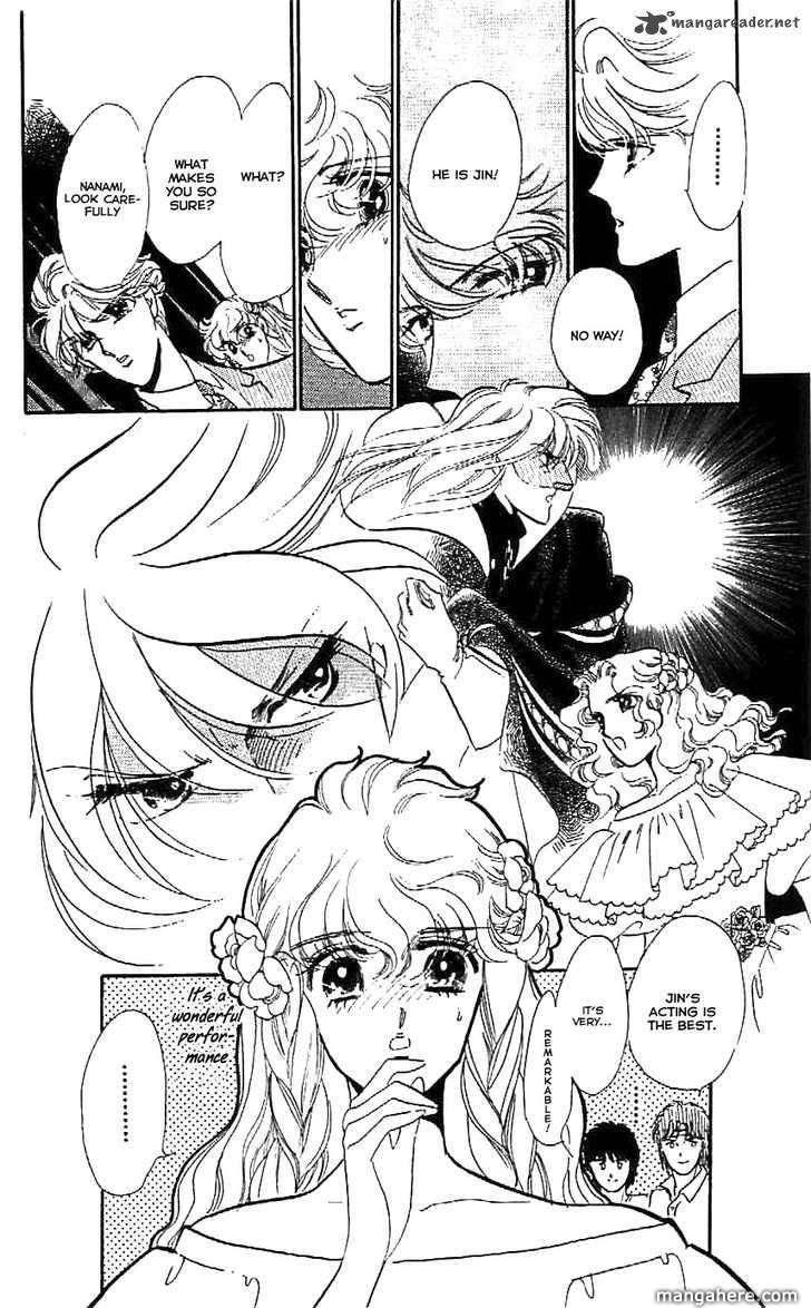 Mou Hitori No Marionette 23 Page 3