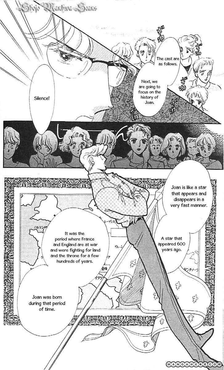 Mou Hitori No Marionette 36 Page 2
