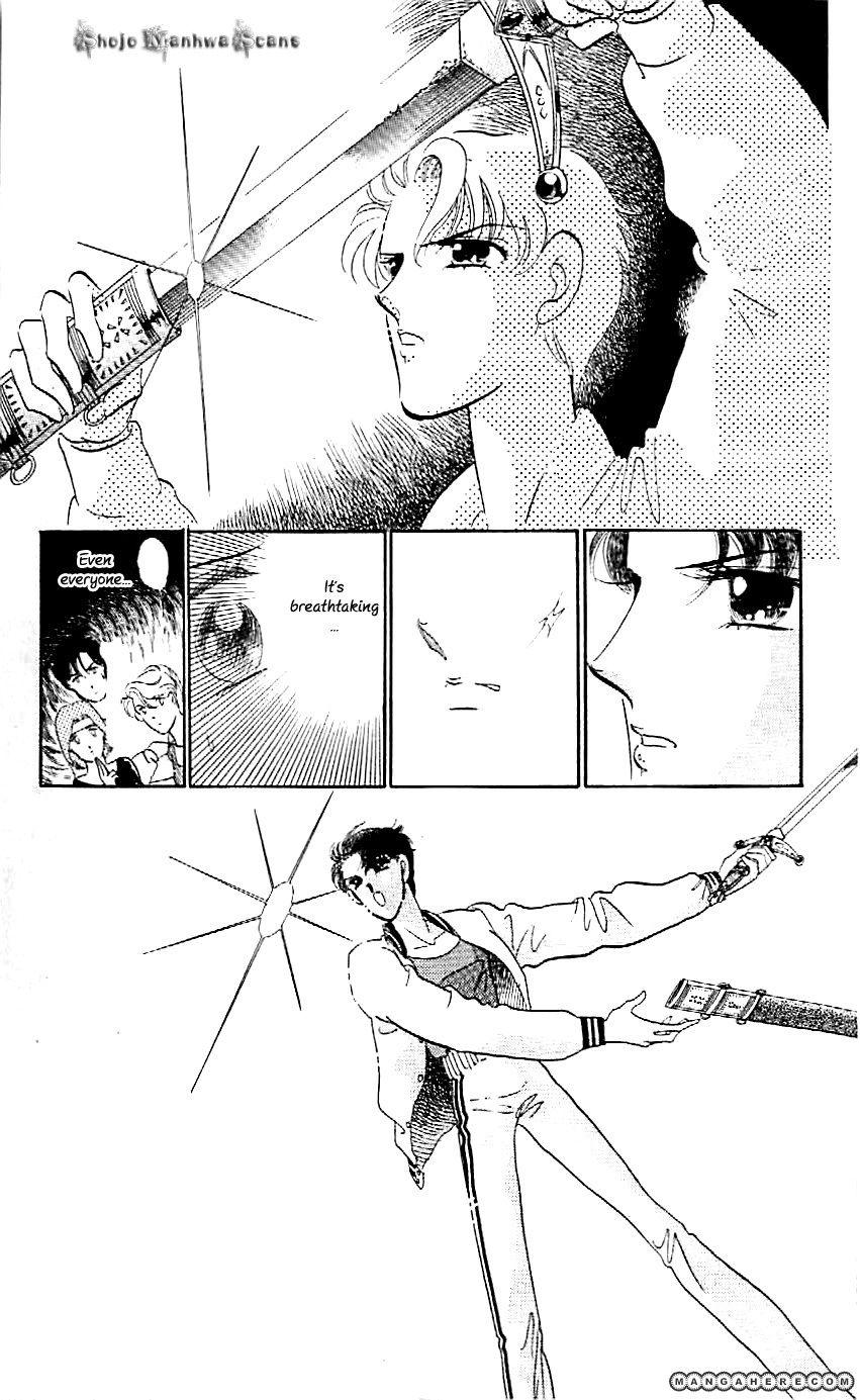 Mou Hitori No Marionette 38 Page 2