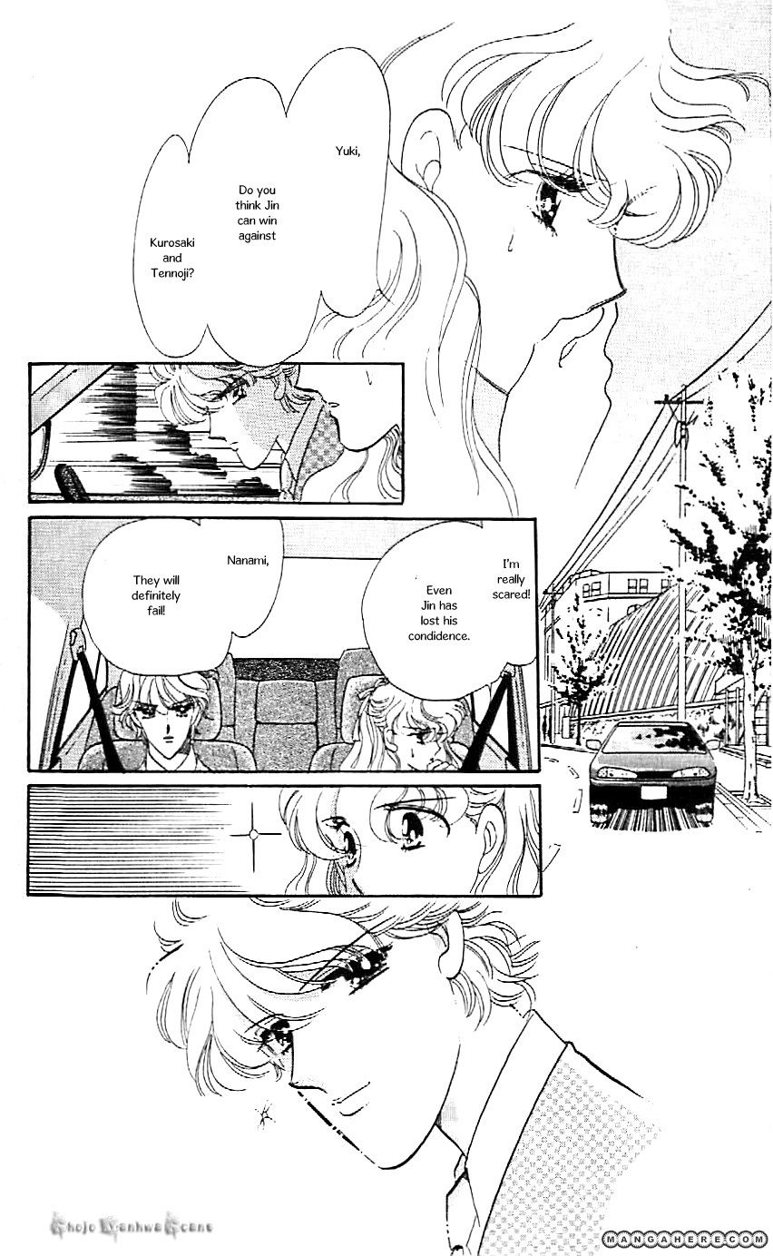 Mou Hitori No Marionette 42 Page 2