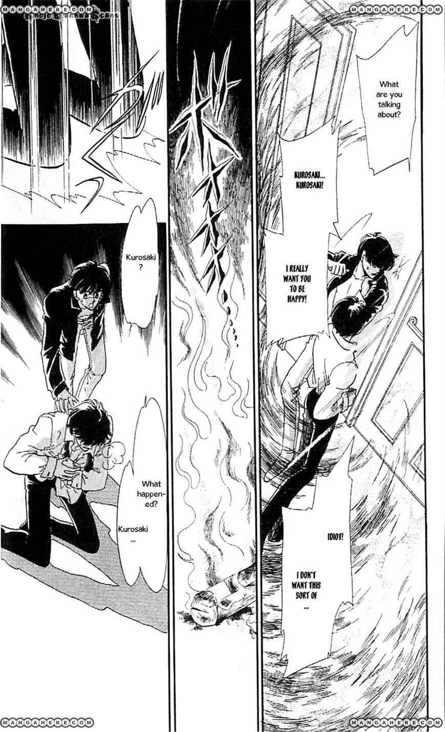 Mou Hitori No Marionette 47 Page 3