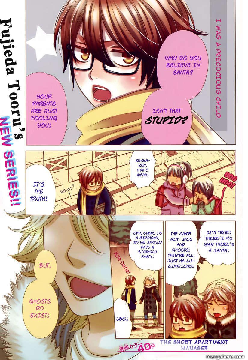 Yuurei Apato Kanrinin 1 Page 3