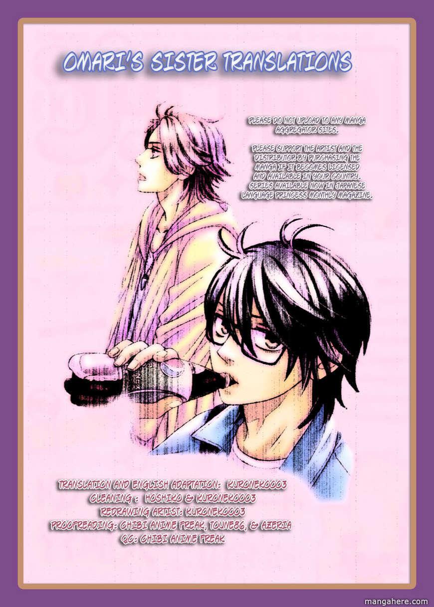 Yuurei Apato Kanrinin 5 Page 1