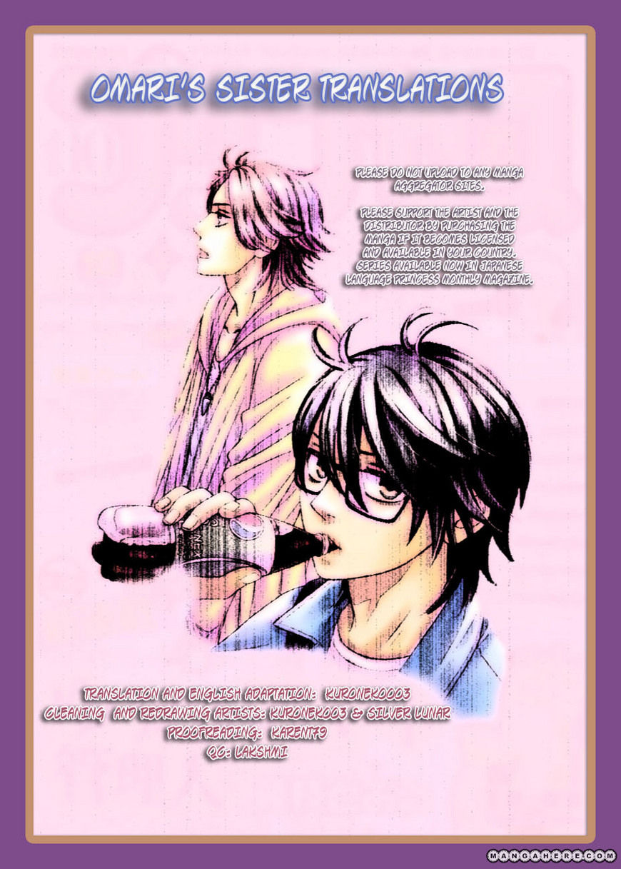 Yuurei Apato Kanrinin 6 Page 1