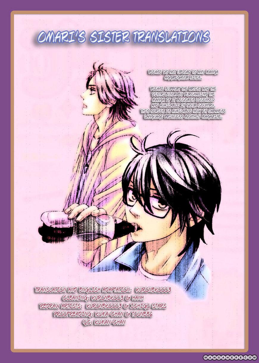 Yuurei Apato Kanrinin 7 Page 1