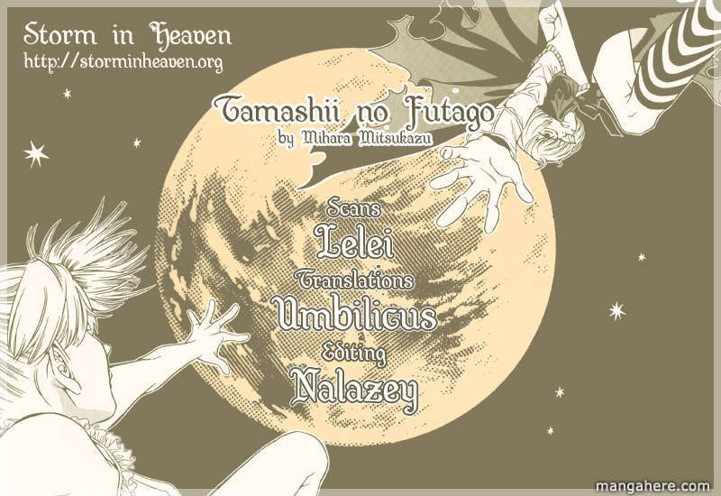 Tamashii No Futago 6 Page 1