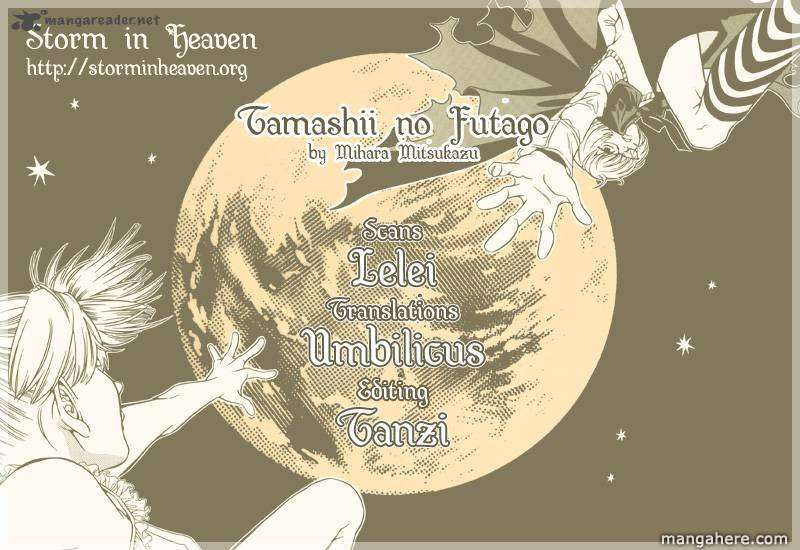 Tamashii No Futago 7 Page 1