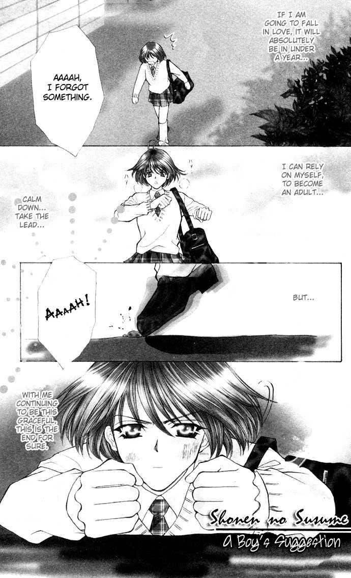 17-sai Hajimete no H 1 Page 3