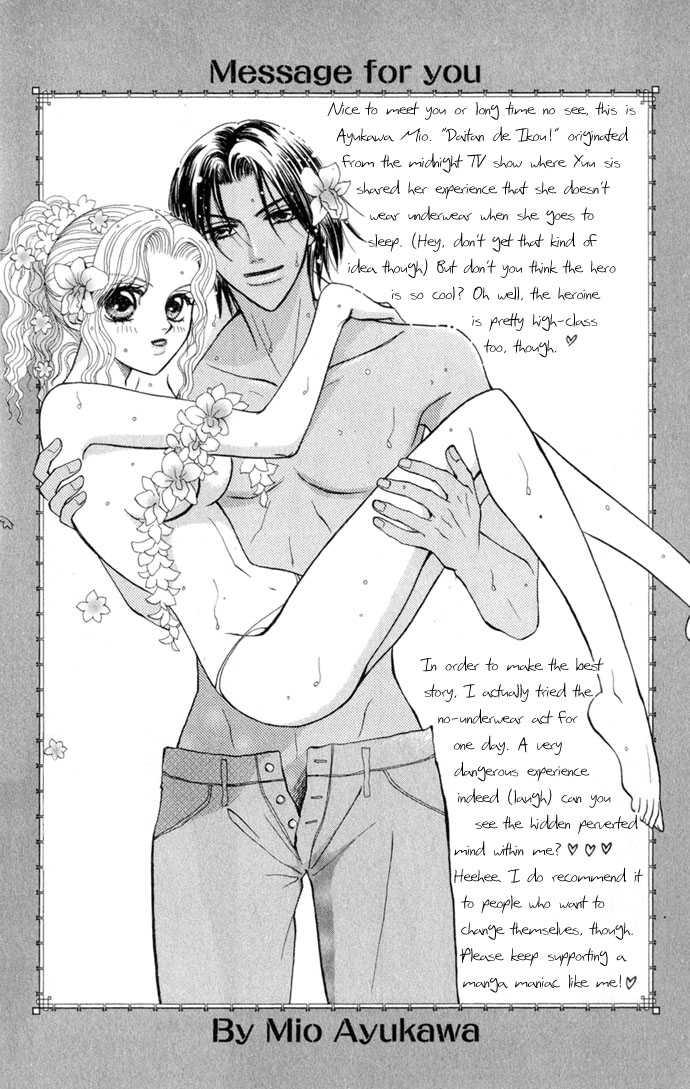17-sai Hajimete no H 3 Page 3