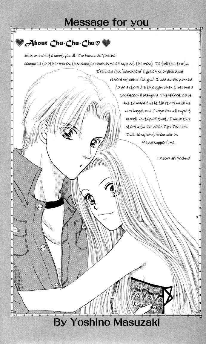 17-sai Hajimete no H 6 Page 3
