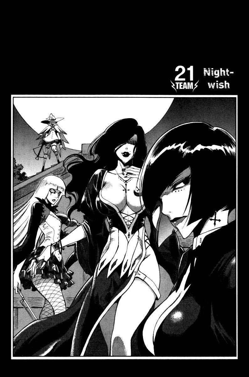 Dark Air 21 Page 3