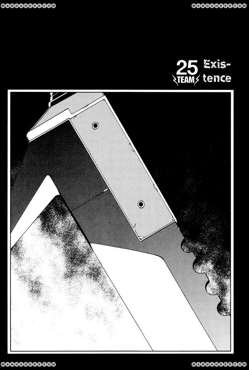 Dark Air 25 Page 2