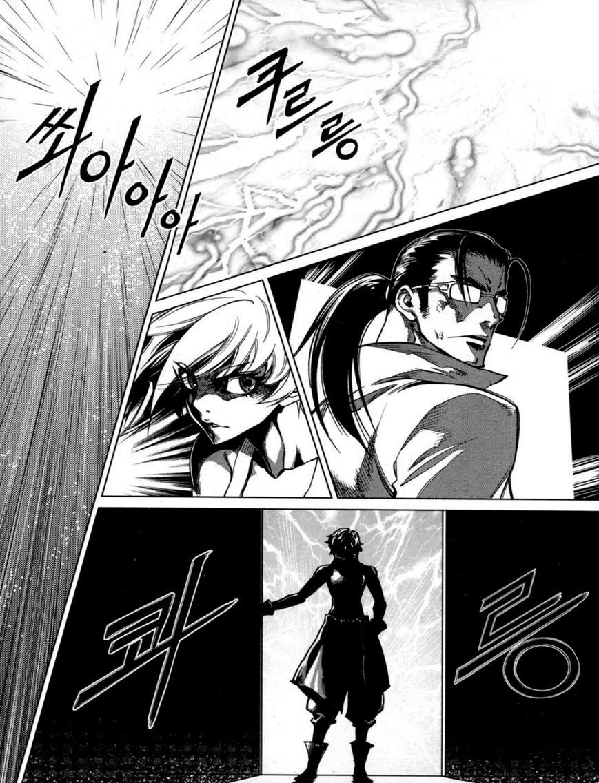 Dark Air 54 Page 2