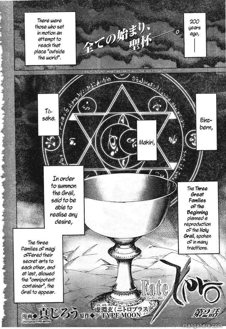 Fate/Zero 2 Page 2