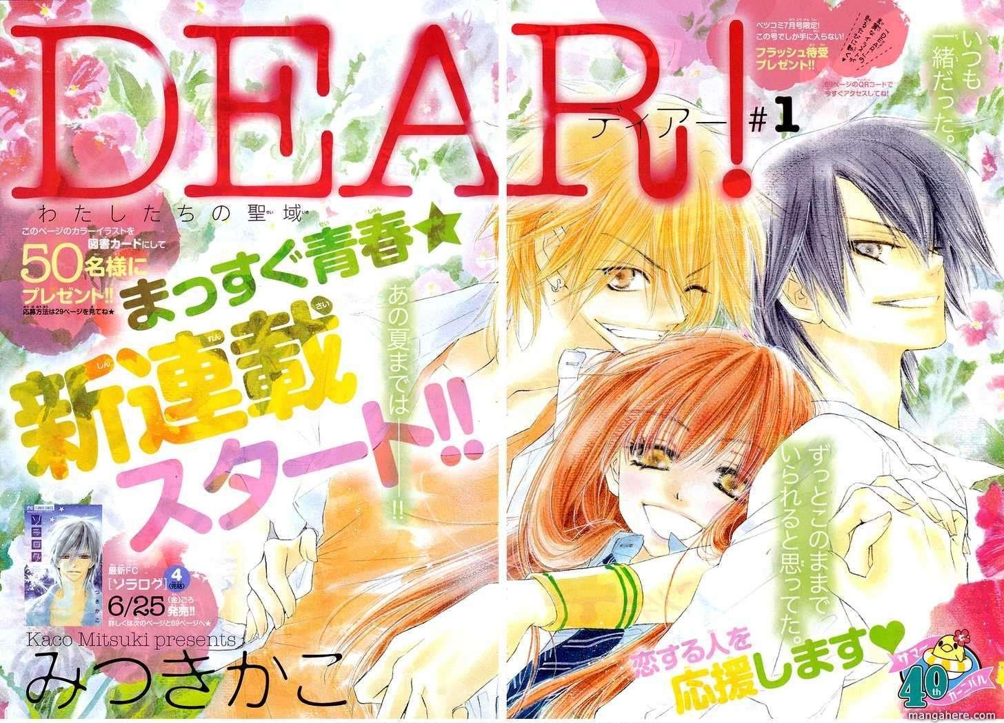 Dear! (Mitsuki Kako) 1 Page 1