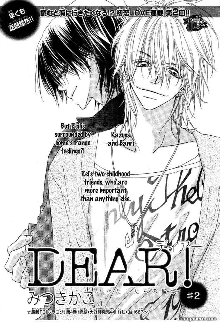 Dear! (Mitsuki Kako) 2 Page 1