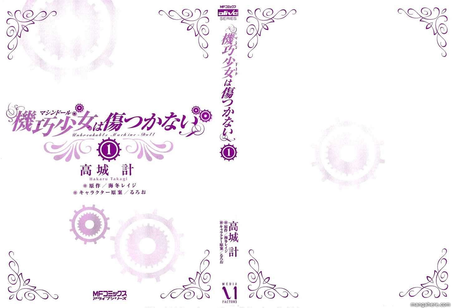 Kikou Shoujo wa Kizutsukanai 1 Page 2