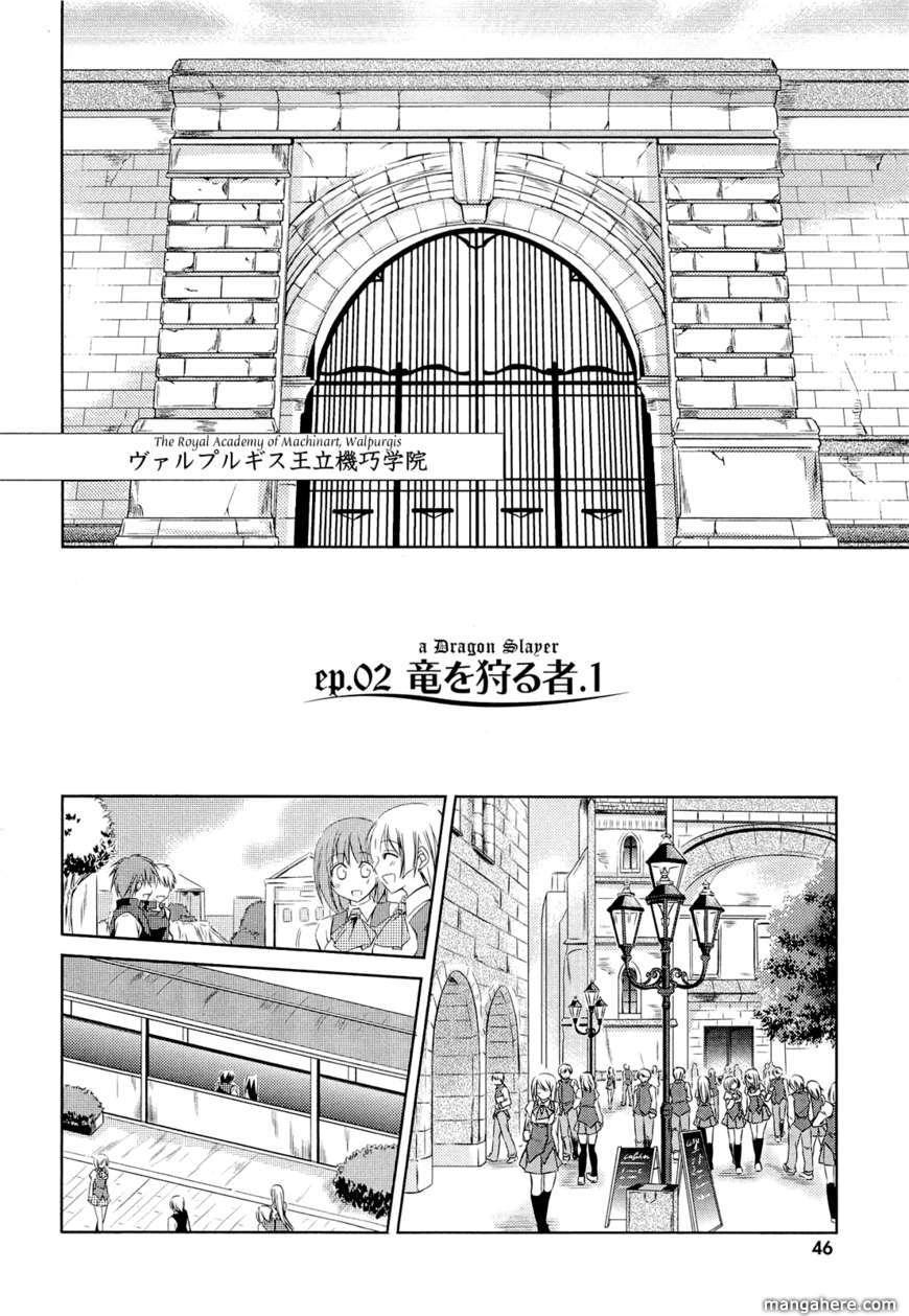 Kikou Shoujo wa Kizutsukanai 2 Page 2