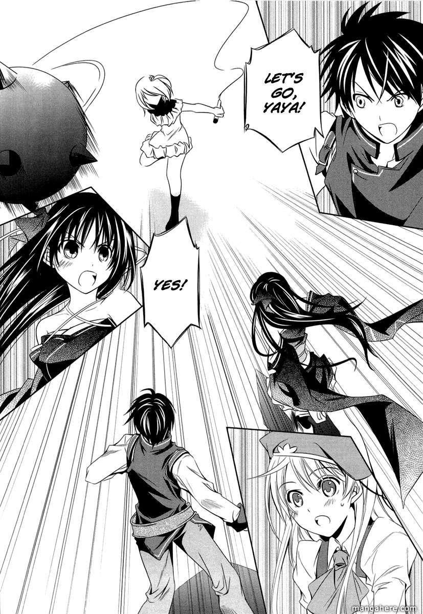 Kikou Shoujo wa Kizutsukanai 4 Page 2