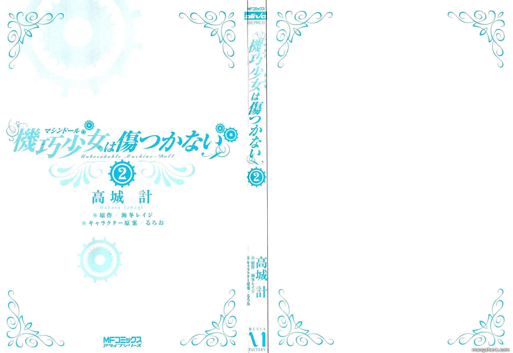 Kikou Shoujo wa Kizutsukanai 6 Page 2