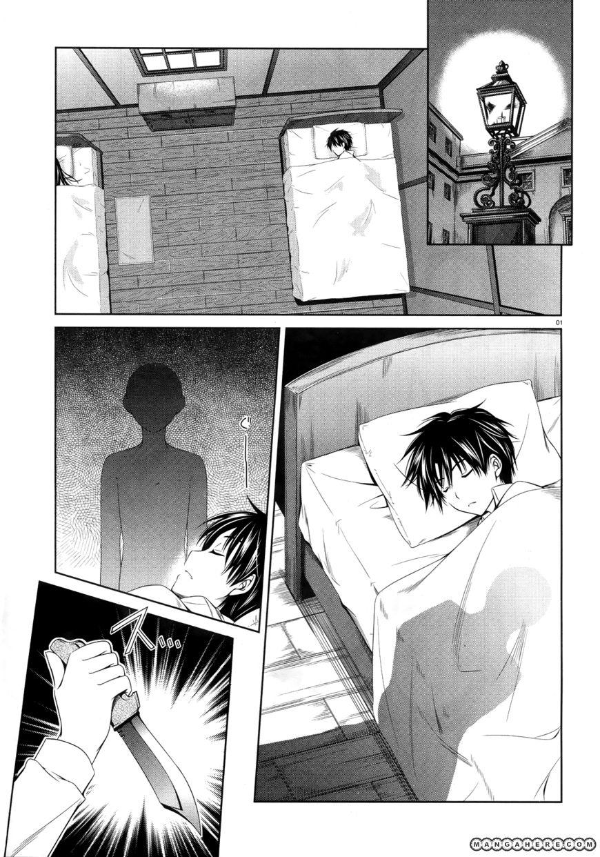 Kikou Shoujo wa Kizutsukanai 18 Page 2