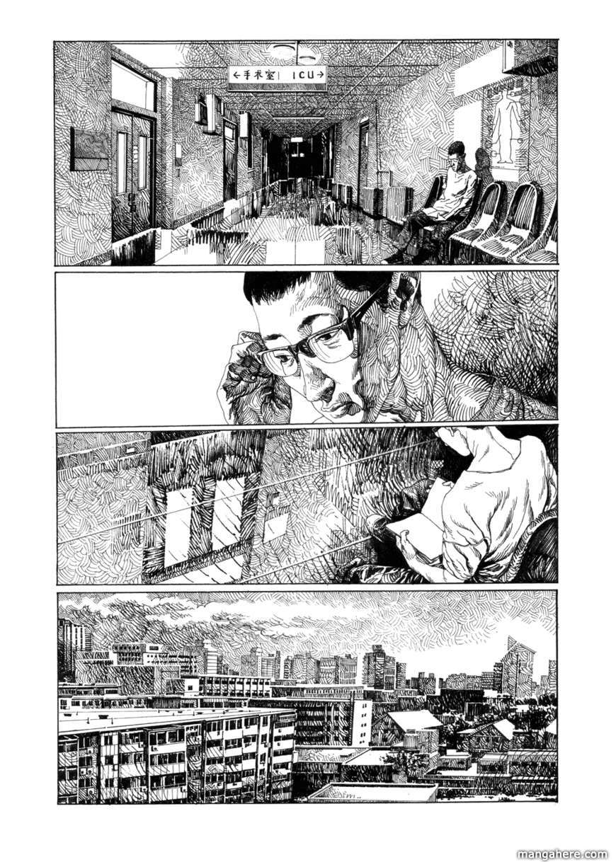 Beijing Chronicles 9 Page 2